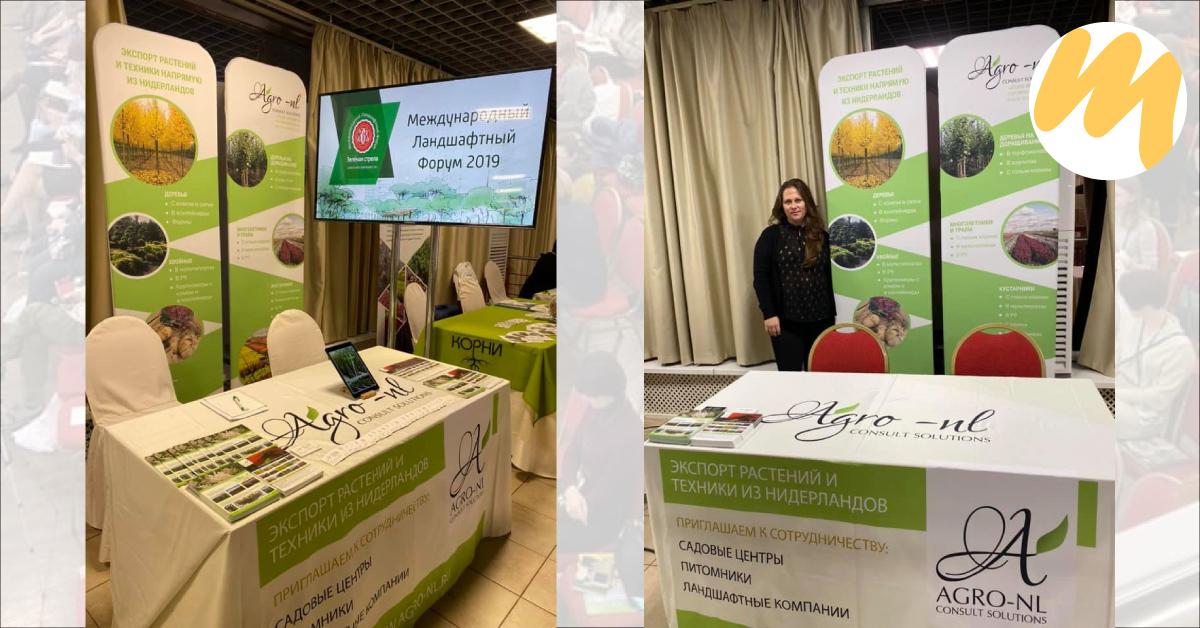 Agro NL, banner ontwerp, grafisch design, Esmy Media Design Betuwe, Gelderland, Webdesign Tiel, Wadenoijen